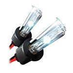 New HID Xenon Performance Bulbs H3 (2 Pack)